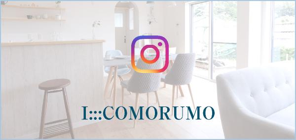 I:::comorumo